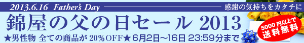 2013chichi_02